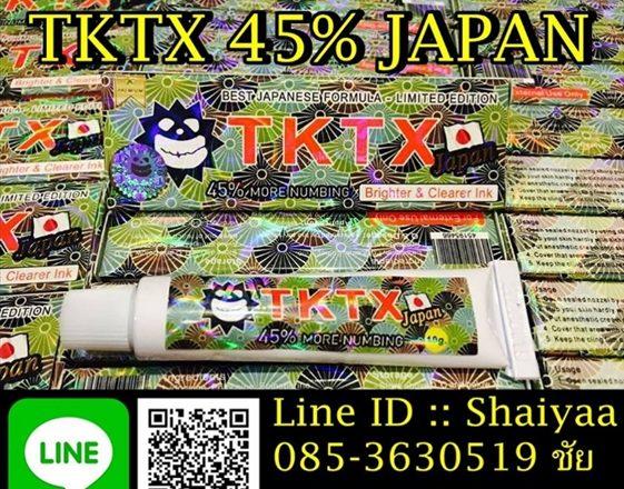 ยาชาแบบทา-45เปอร์เซน-ยาชาก่อนสัก-ยาชาสัก-ยาชา-ยาชาtktx-0220